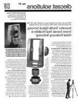 光学测量系统关键高科技镁件