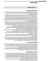 NADCA标准:铝合金数据