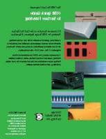 铝,镁表面精加工快速指南 & 锌零件