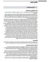 NADCA标准:镁合金数据