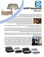 CWM案例研究:Mg AZ91D Steno Writer Parts